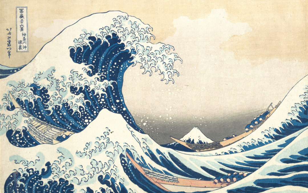 The Schoolwork Tsunami